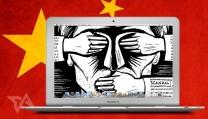 La censura in Cina