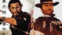Per un pugno di dollari - La sfida del samurai