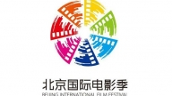 Beijing International Film Festival