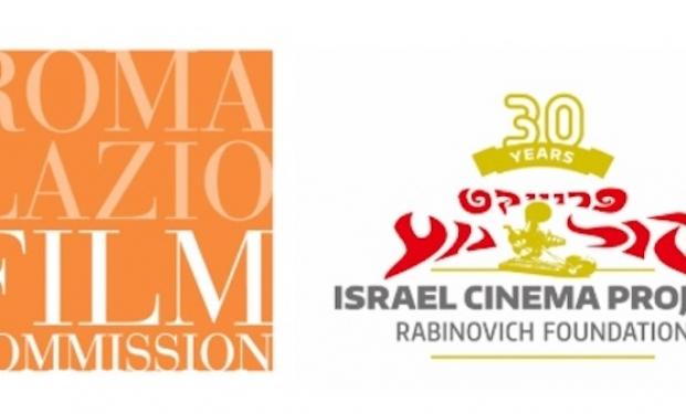 I loghi di Roma Lazio Film Commission e Israel Cinema Project