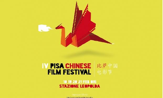 Locandina Pisa Chinese Film festival 2015