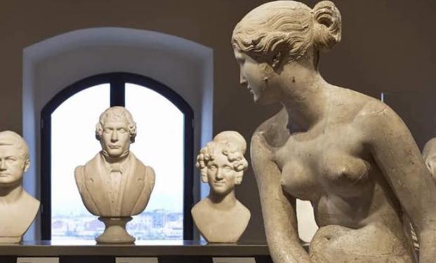 Museo Palazzo Pretorio di Prato