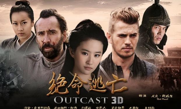 Poster di Outcast