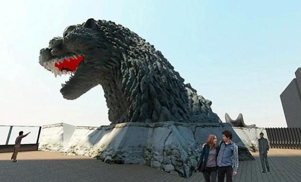 Godzilla Hotel