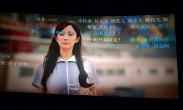 Un esempio di messaggi sugli schermi nei cinema cinesi