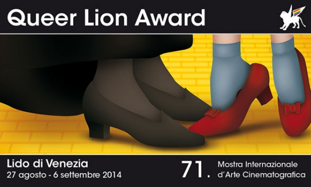 Queer Lion 2014