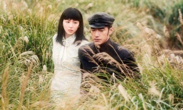 The Crossing di John Woo