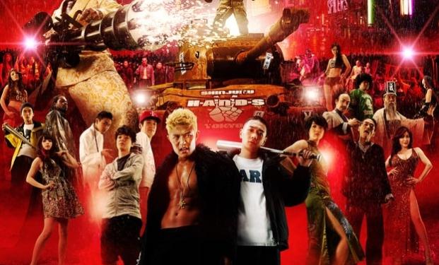 Tokyo Tribe di Sion Sono