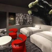 Godzilla Room