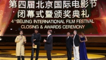 Beijing International Film Festival award