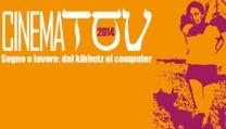 Locandina della rassegna Cinematov 2014