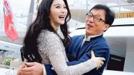 Jackie Chan e Fan Bingbing