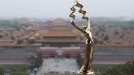 Tiantan Award