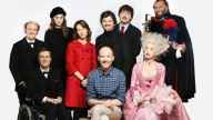 "il cast di ""Soap Opera"""