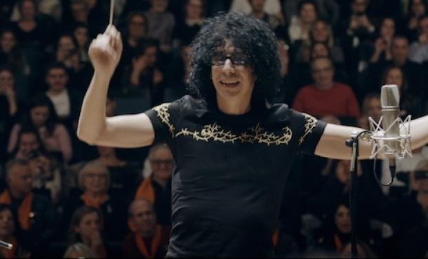 Equilibrium – The Film Concert