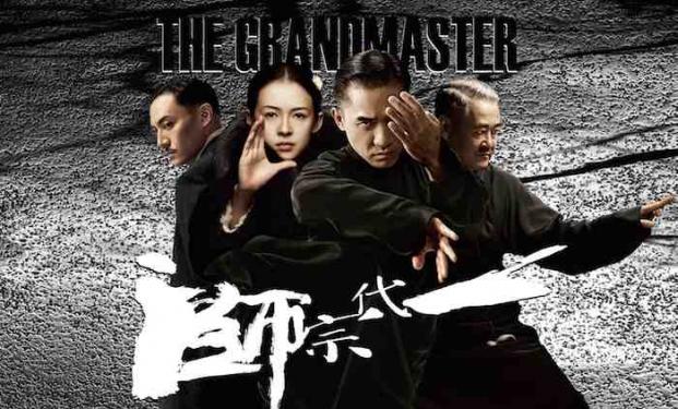 The Grandmaster di Wong Kar-wai