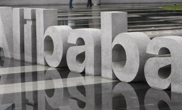 Alibaba e ChinaVision insieme