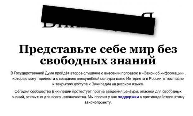Censura in Russia su parole oscene nei film