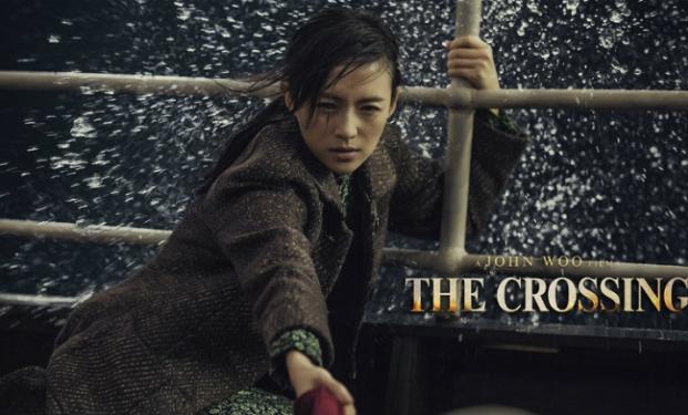John Woo The crossing