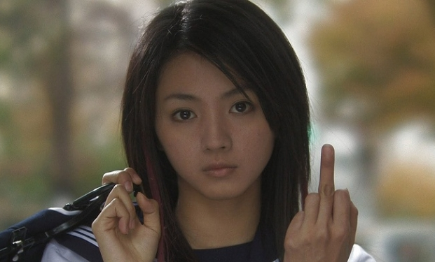 Love Exposure di Sion Sono